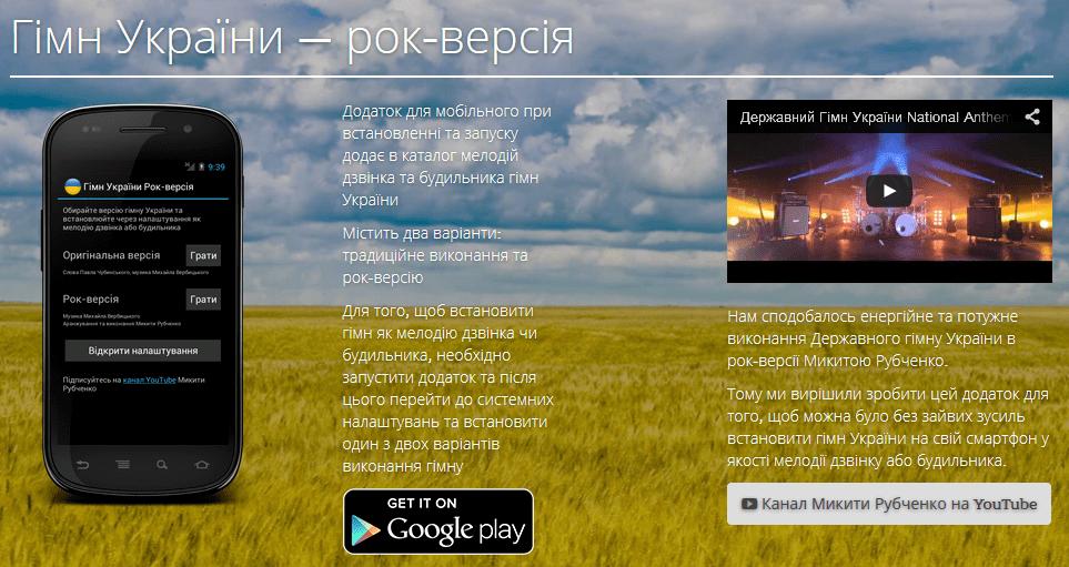 anthem-site