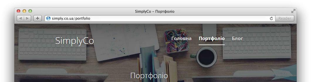 simplyco_portfolio_cut